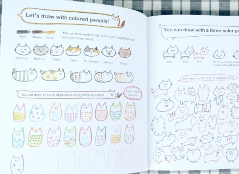 CatDoodles - The Cat Lovers Drawing Book